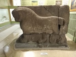 Nigde Museum